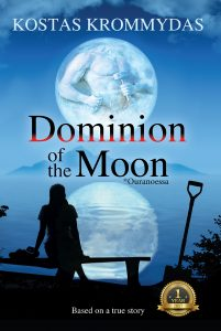 Cover_Dominion_Kindle_final-01-201x300